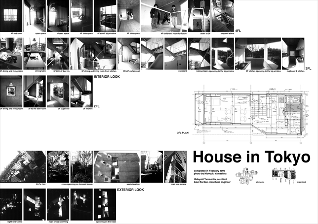house in tokyo_00
