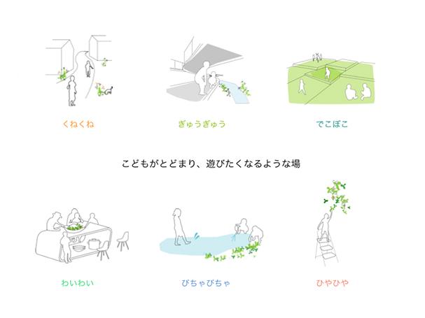 natumi_daia2
