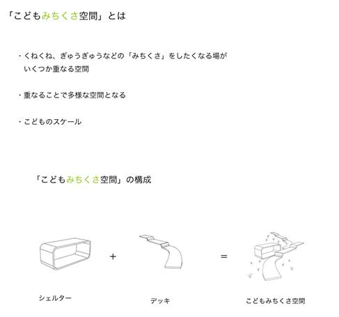 natumi_daia3