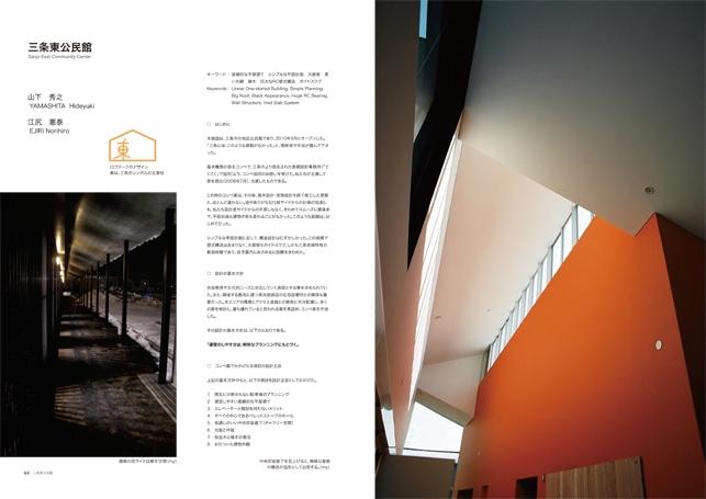 sanjo-higashi_15
